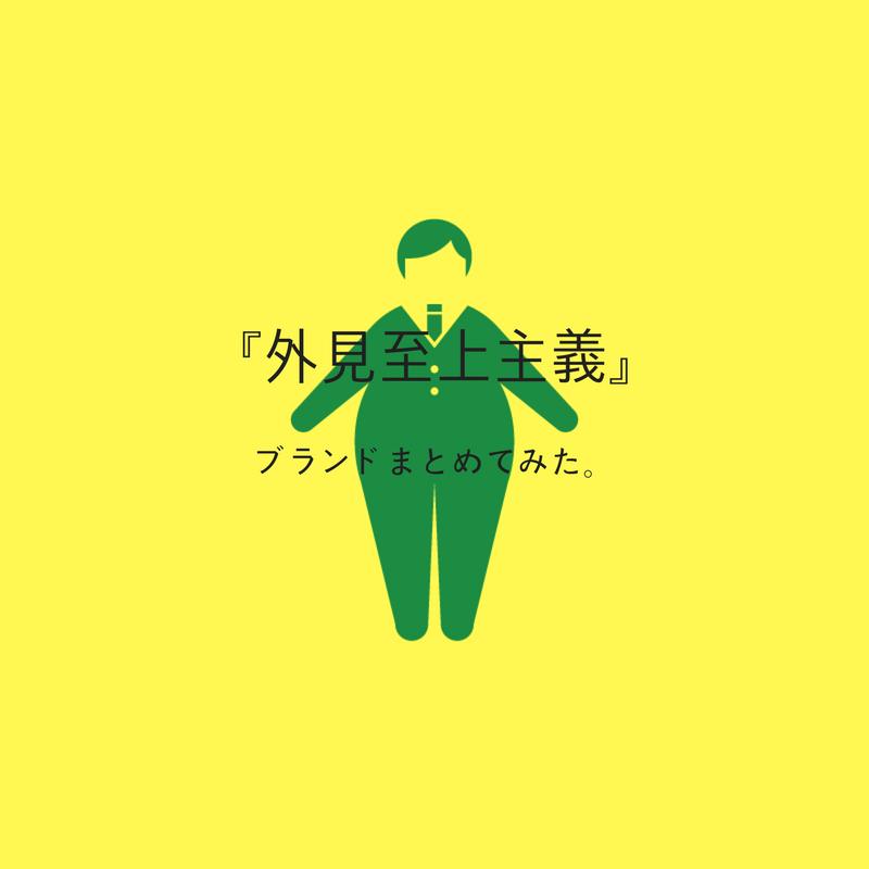 f:id:ren_shikano:20180201163938p:plain