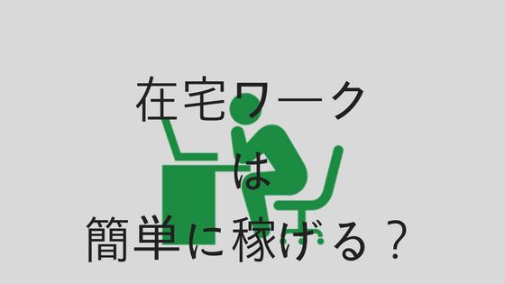 f:id:ren_shikano:20180204182236p:plain