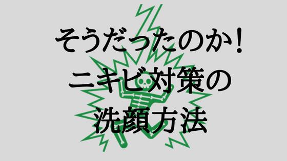 f:id:ren_shikano:20180205021242p:plain