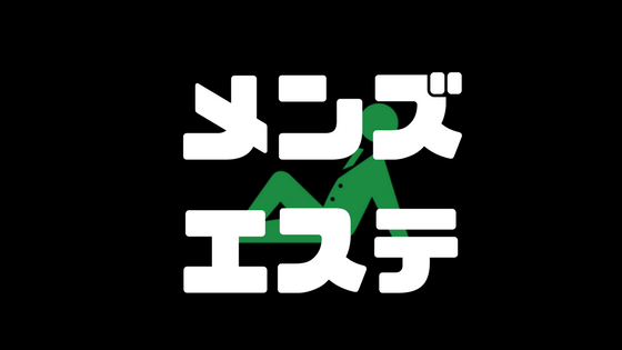 f:id:ren_shikano:20180207033142p:plain