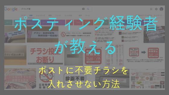 f:id:ren_shikano:20180502191856p:plain