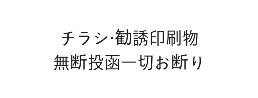 f:id:ren_shikano:20180502194700p:plain