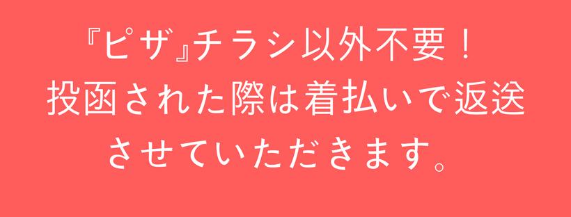 f:id:ren_shikano:20180502201540p:plain