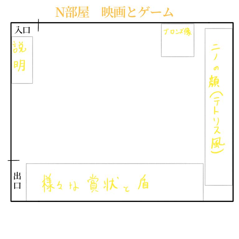 f:id:ren_sst:20200125175305p:plain
