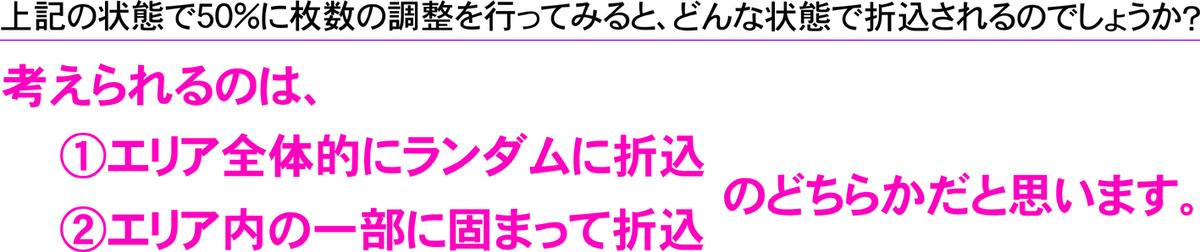 f:id:rena0706:20200323165601p:plain