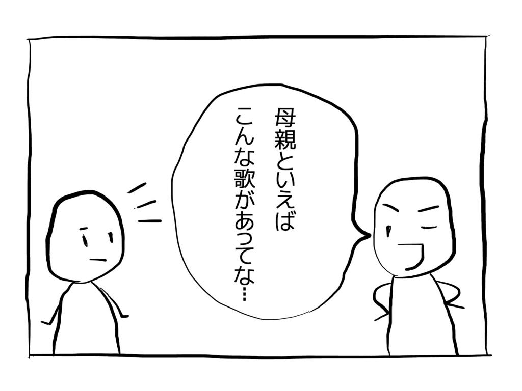 f:id:rena1987:20170922115836j:plain
