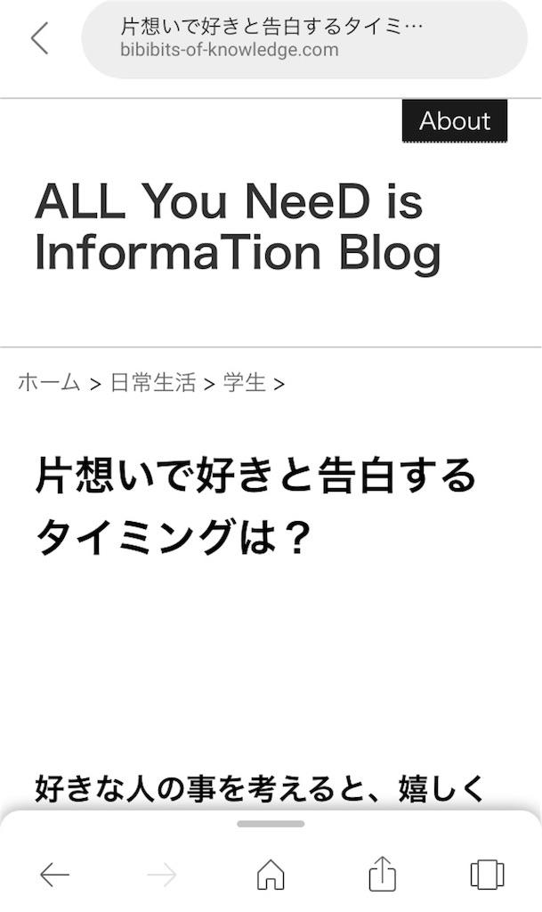 f:id:renainoizumi:20180901173134j:image
