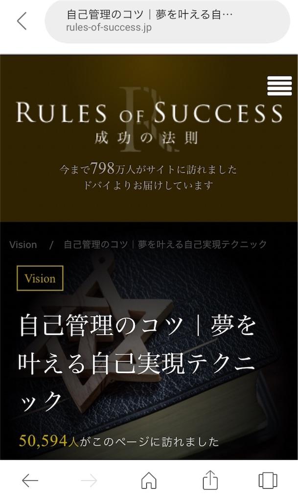 f:id:renainoizumi:20180903204338j:image