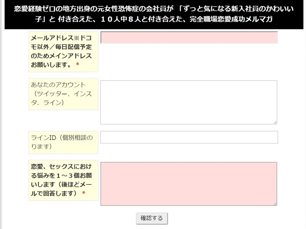 f:id:renaisukidesu:20180524170629j:plain