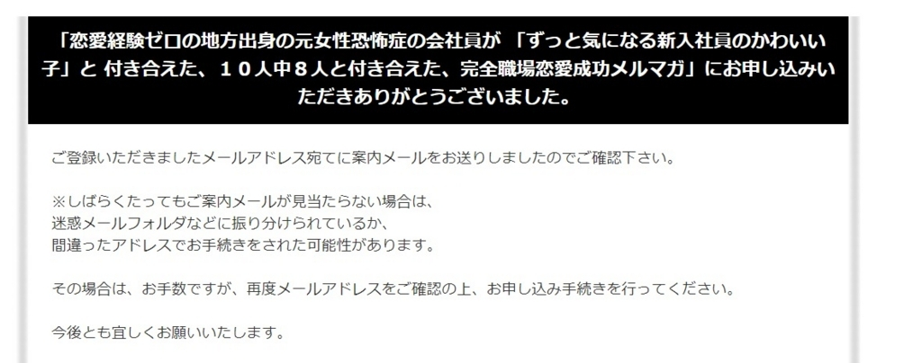 f:id:renaisukidesu:20180524170745j:plain