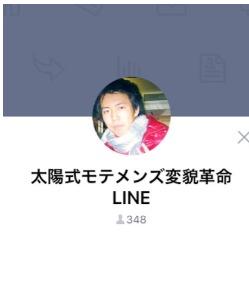 f:id:renaisukidesu:20180610201300j:plain