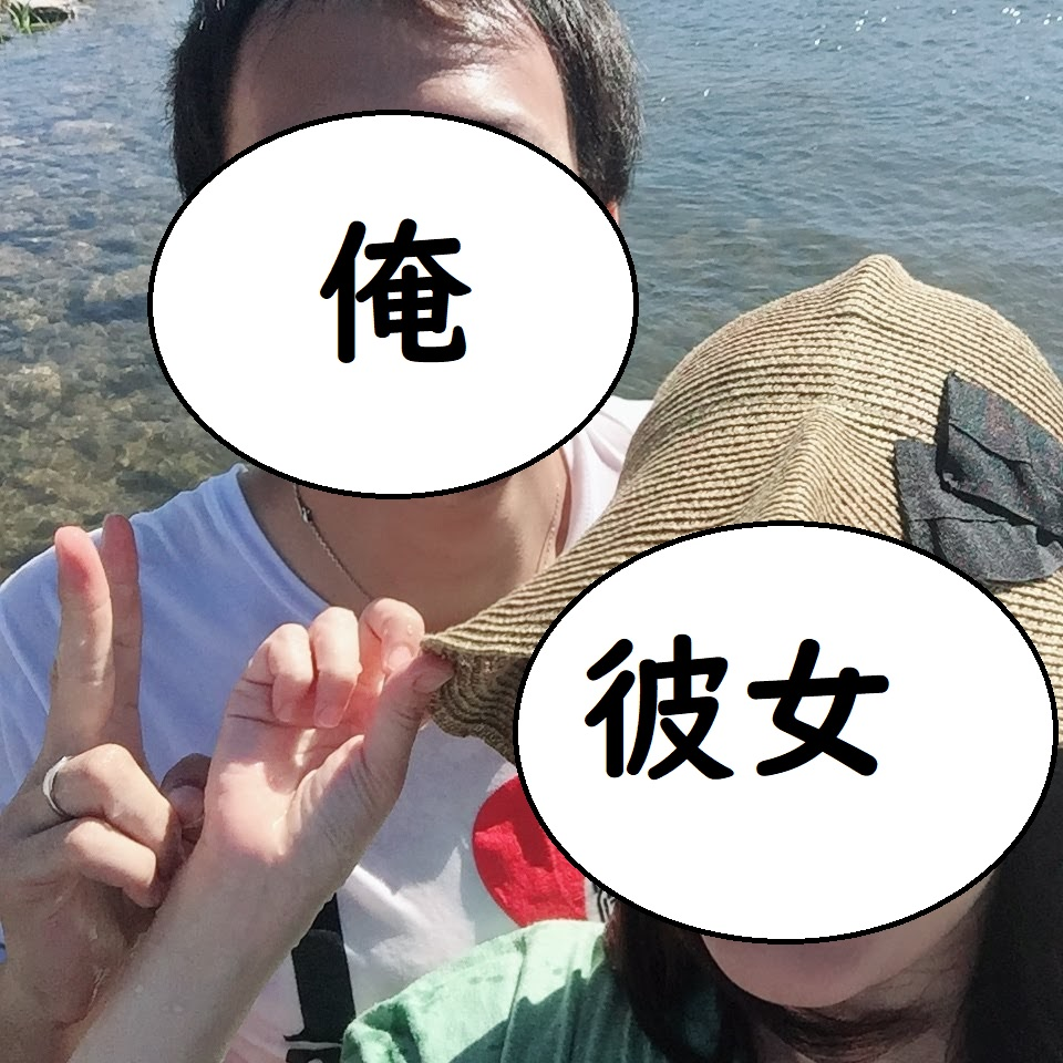 f:id:renaisukidesu:20181020083534j:plain