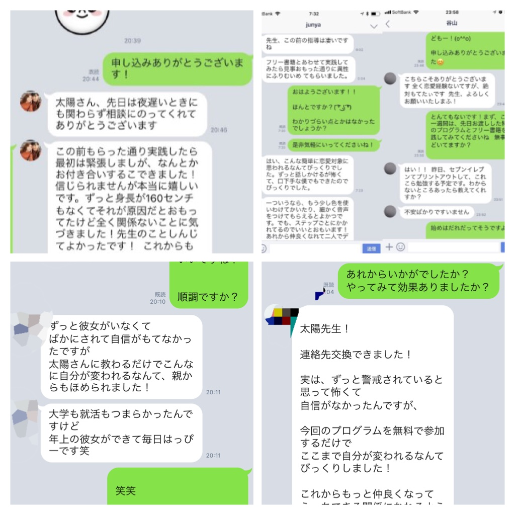 f:id:renaisukidesu:20191029175311j:plain