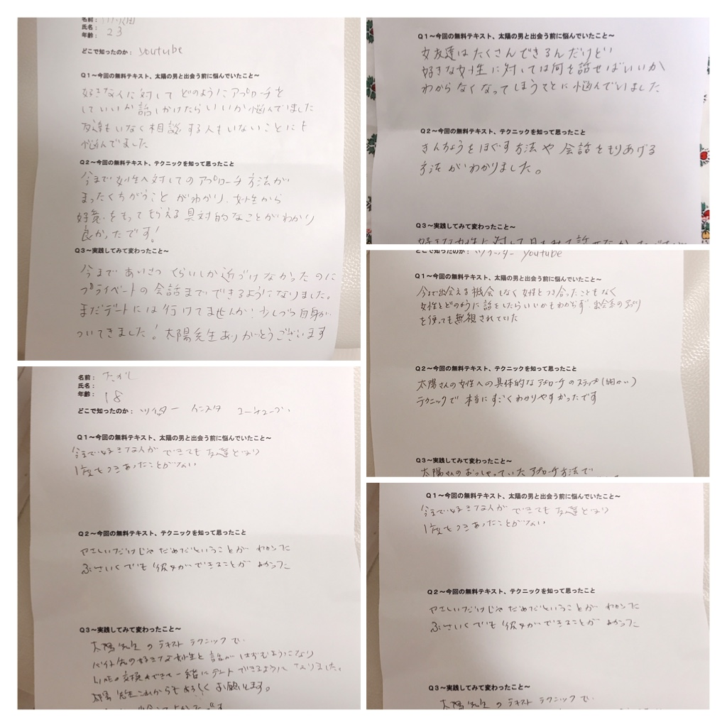 f:id:renaisukidesu:20191029175343j:plain