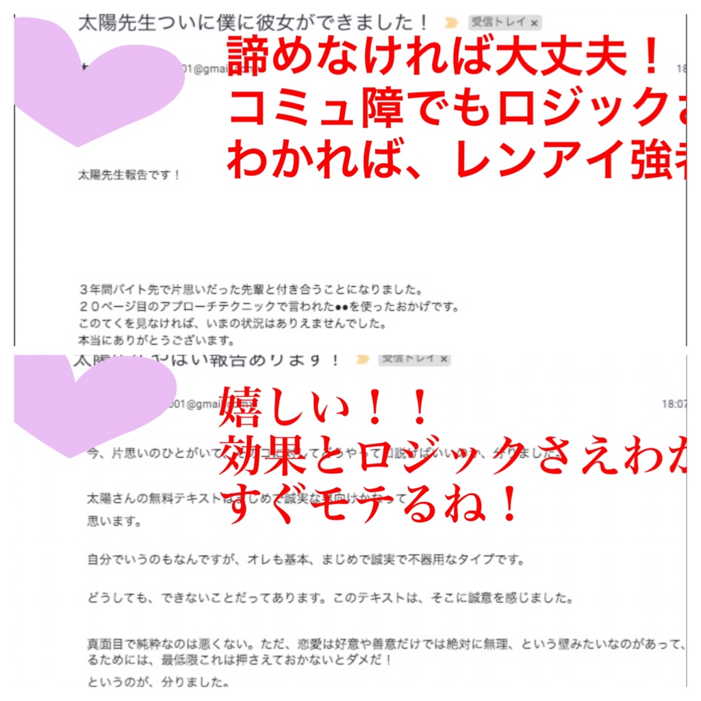 f:id:renaisukidesu:20191029182627j:plain