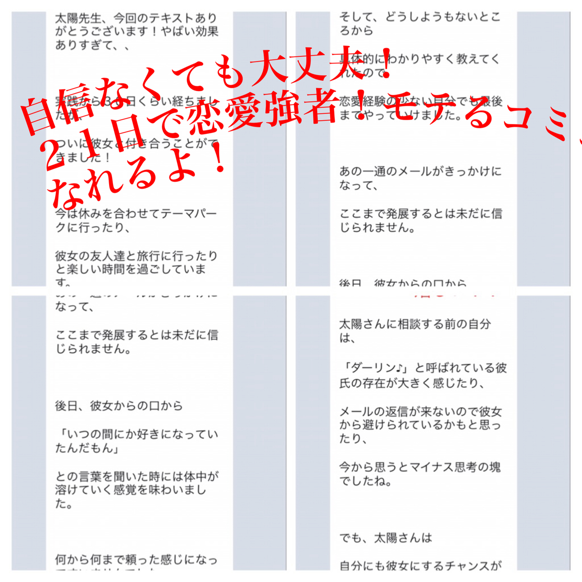 f:id:renaisukidesu:20191029183845j:plain