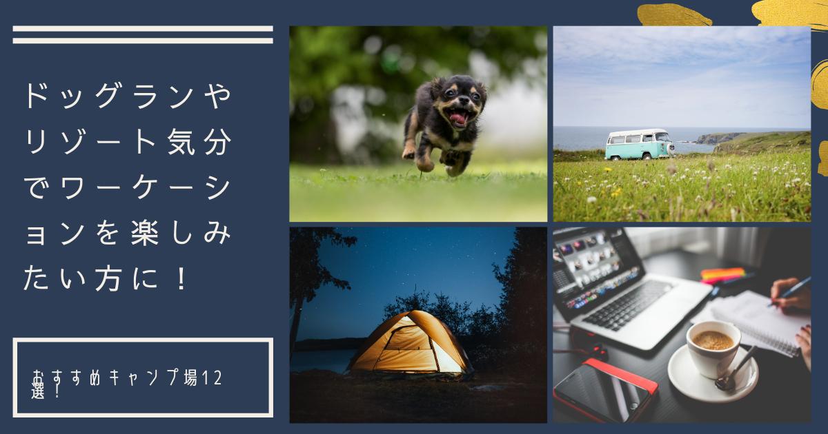 f:id:renasuya:20210313094237p:plain