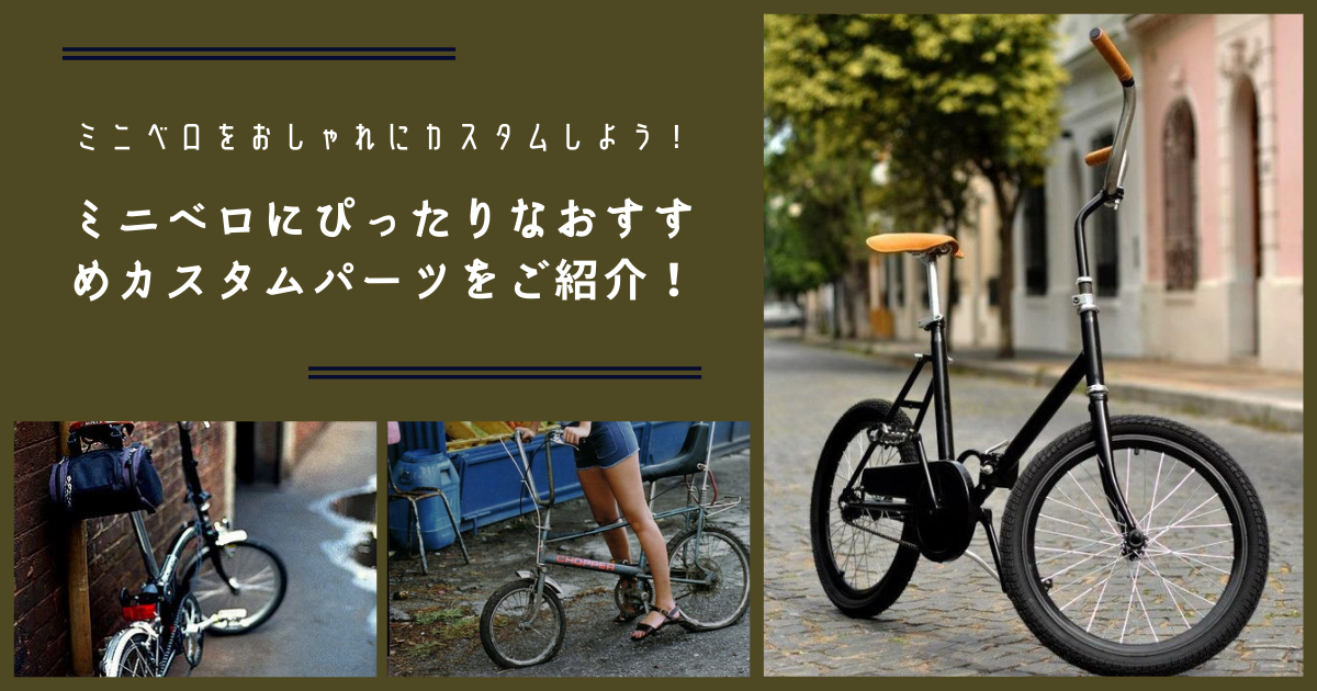 f:id:renasuya:20210711172535p:plain