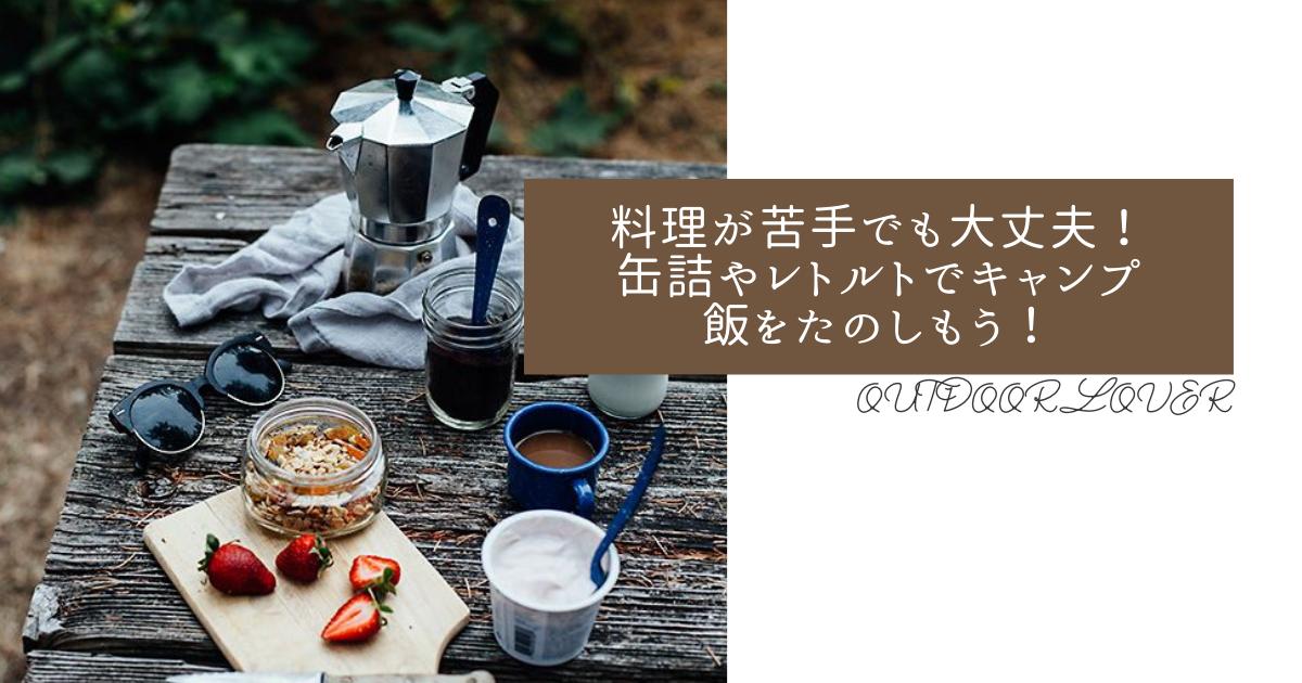 f:id:renasuya:20210719192351p:plain