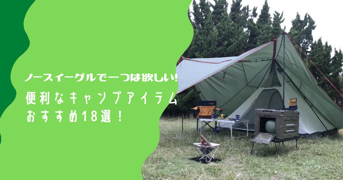 f:id:renasuya:20210910131017p:plain