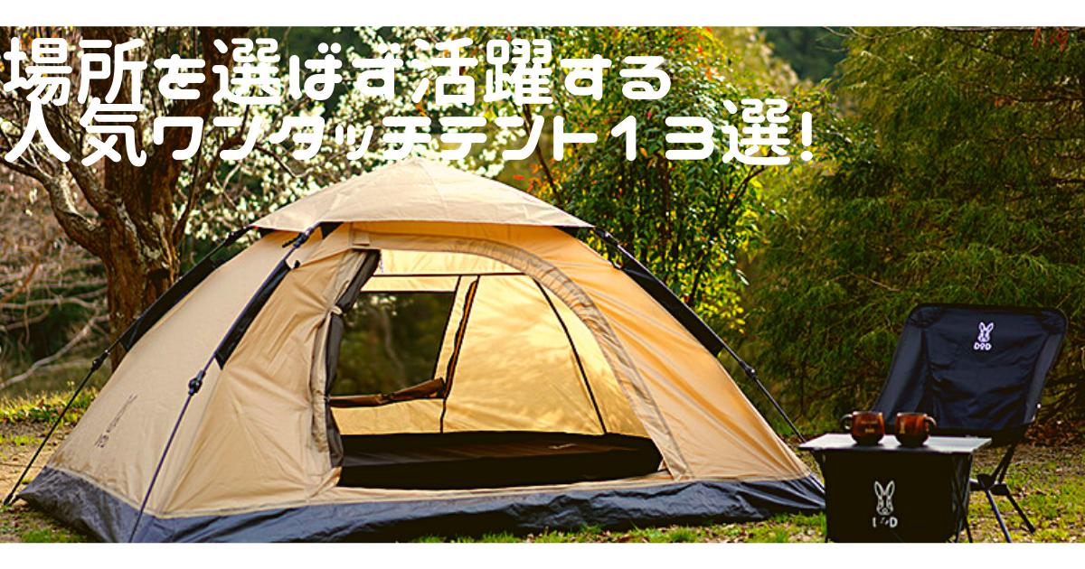 f:id:renasuya:20210912144524p:plain