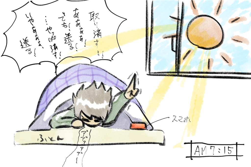 f:id:renchis:20190509020009p:image