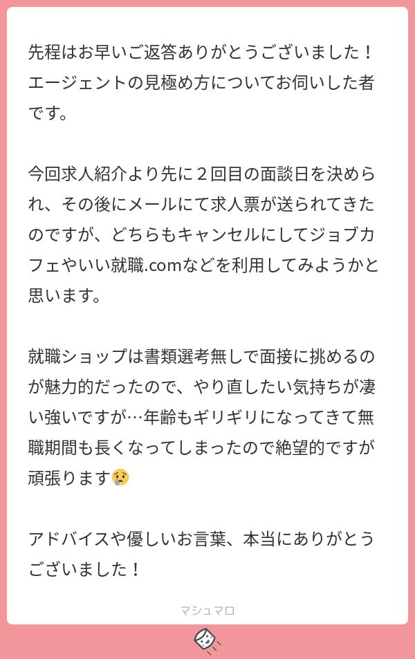 f:id:renew-one:20190703144109p:plain