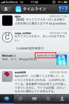 20120123213623