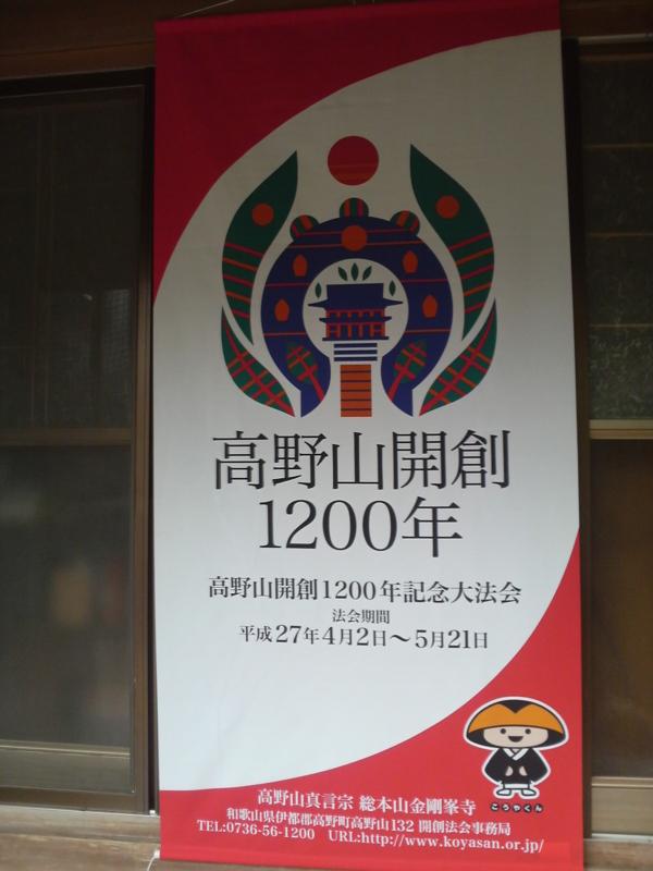 f:id:rengeji-com:20101222100000j:image