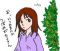 id:rengetudou