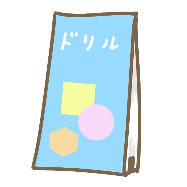 f:id:rengoku2021:20210428080139j:plain
