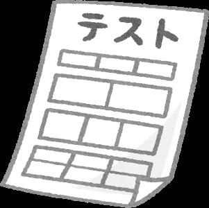 f:id:rengoku2021:20210508105140p:plain