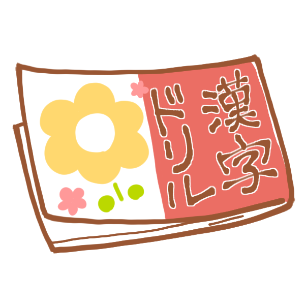 f:id:rengoku2021:20210510090849p:plain