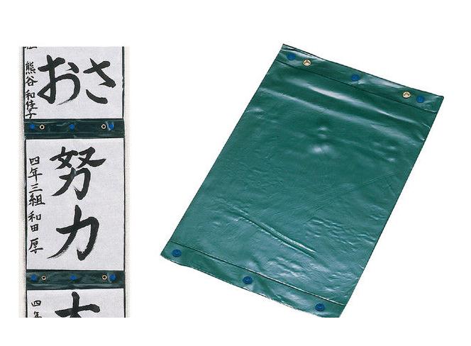 f:id:rengoku2021:20210527180454p:plain