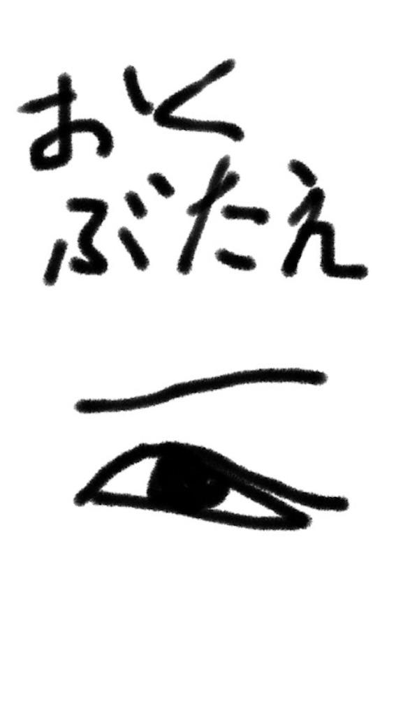 f:id:renji_tiger:20170814200816j:image