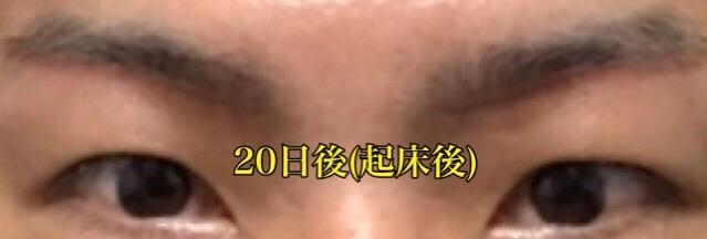 f:id:renji_tiger:20181027012441j:image