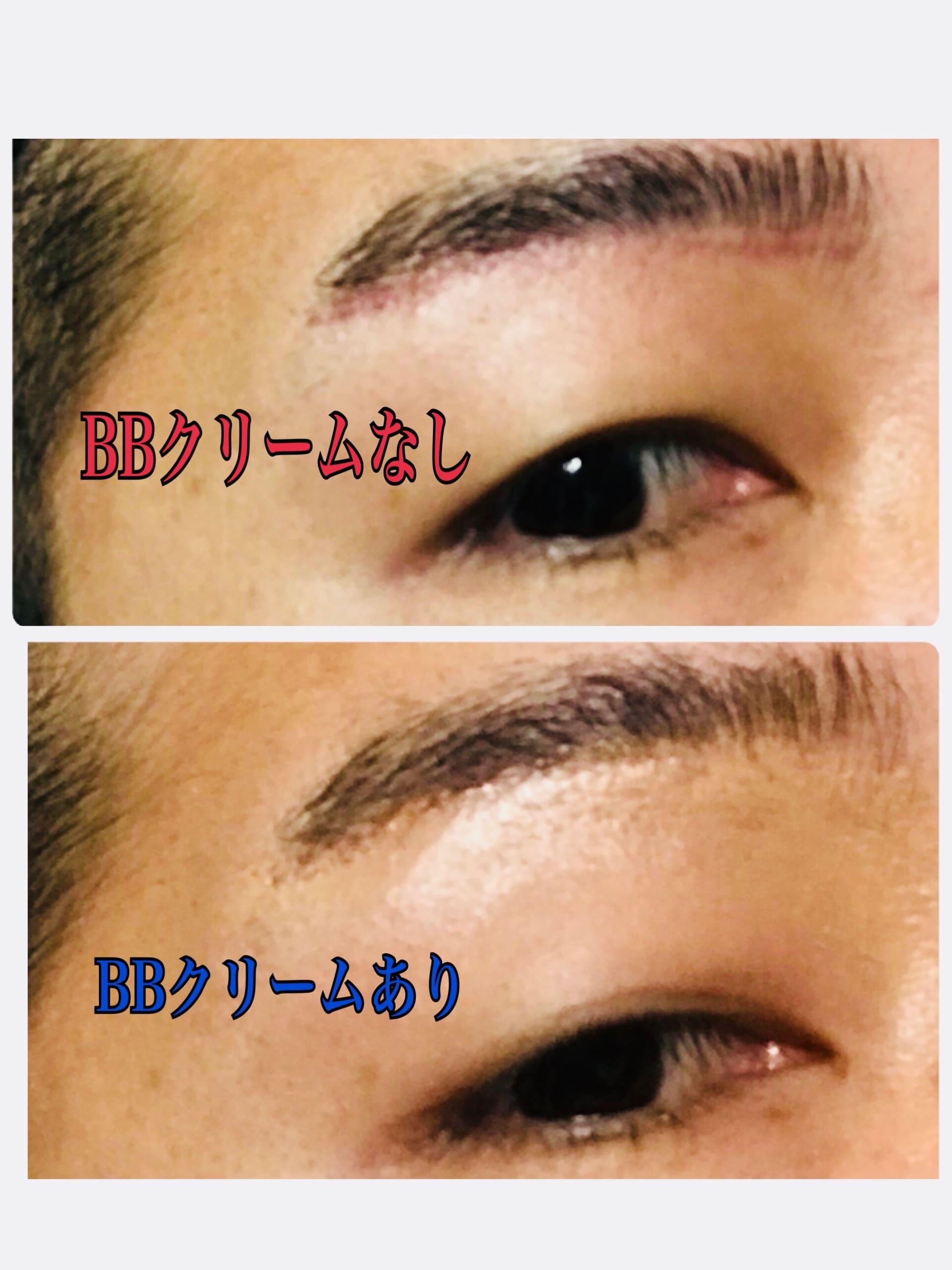f:id:renji_tiger:20181212222929j:image