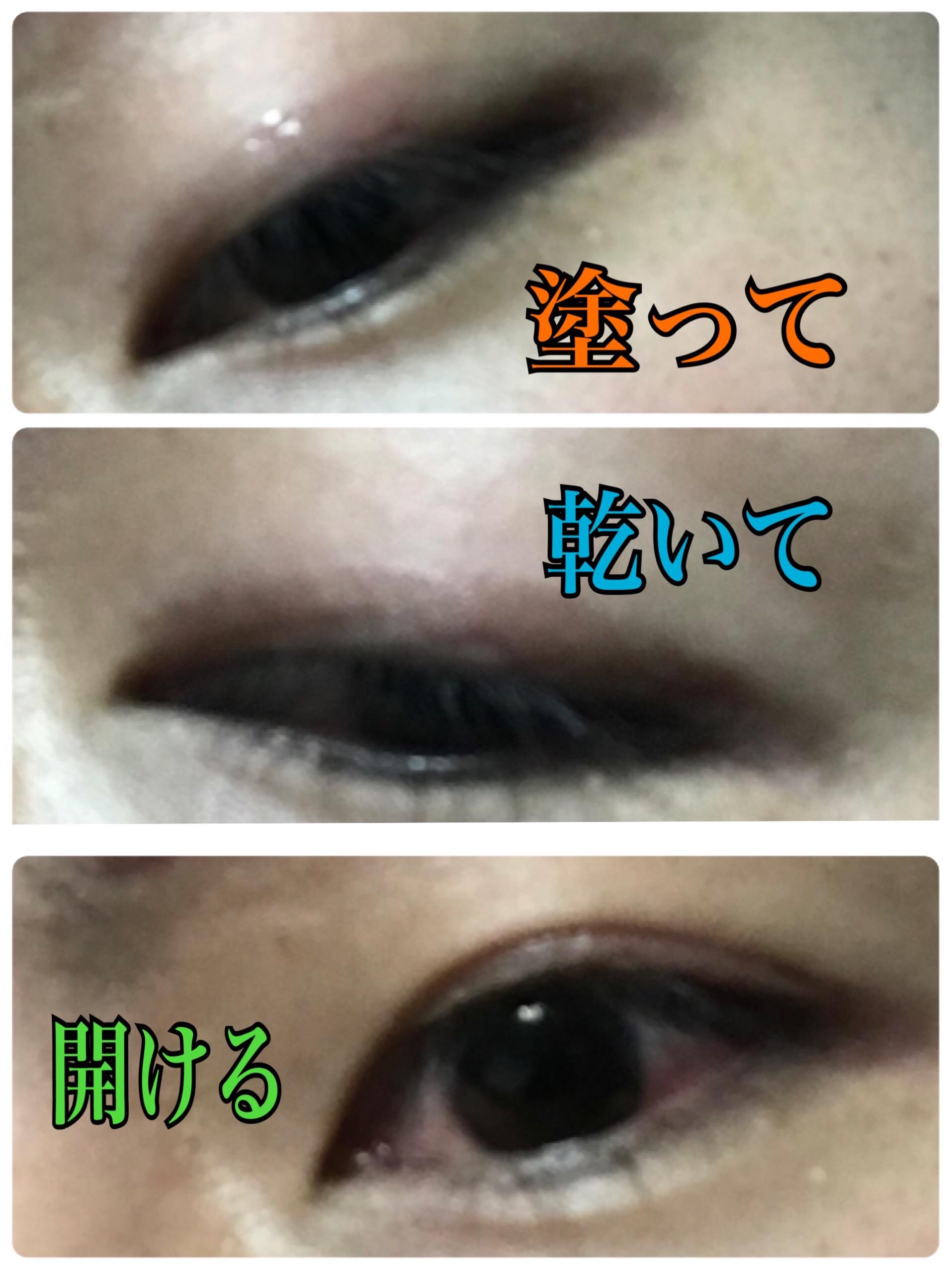 f:id:renji_tiger:20181212222946j:image