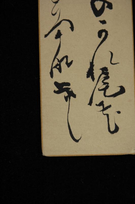 f:id:renjikoh:20070426144236j:image:w360
