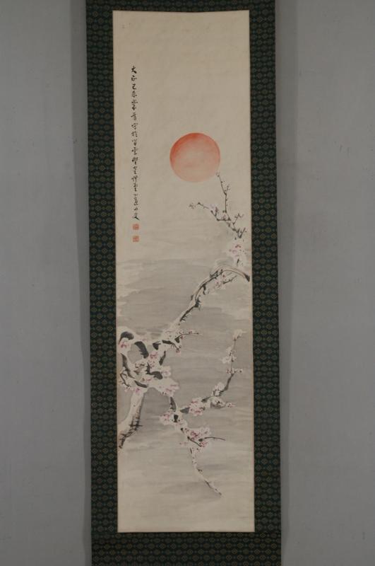 f:id:renjikoh:20100524145740j:image:w360