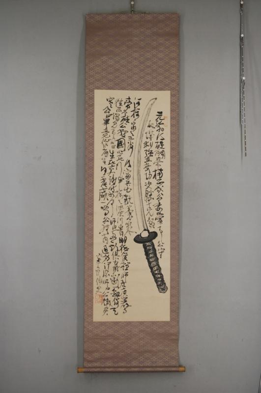 f:id:renjikoh:20100526145742j:image:w360