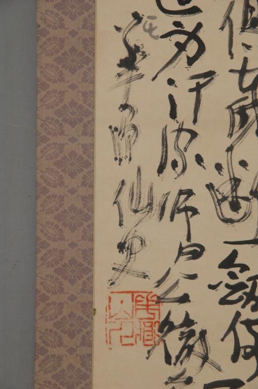 f:id:renjikoh:20100526145816j:image:w360