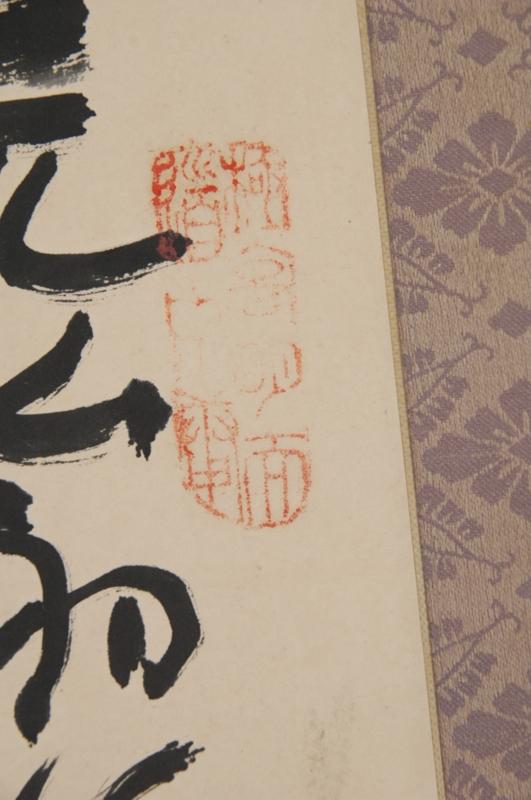 f:id:renjikoh:20100526145850j:image:w360