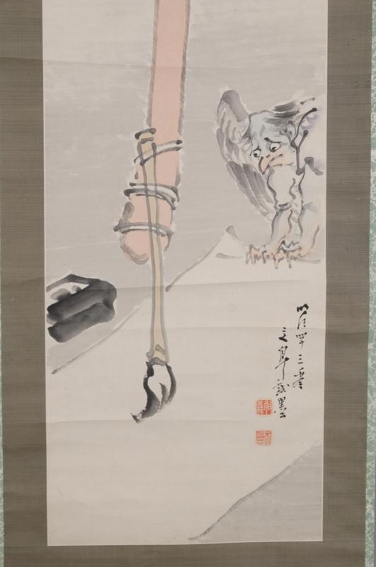 f:id:renjikoh:20100921162511j:image:w360