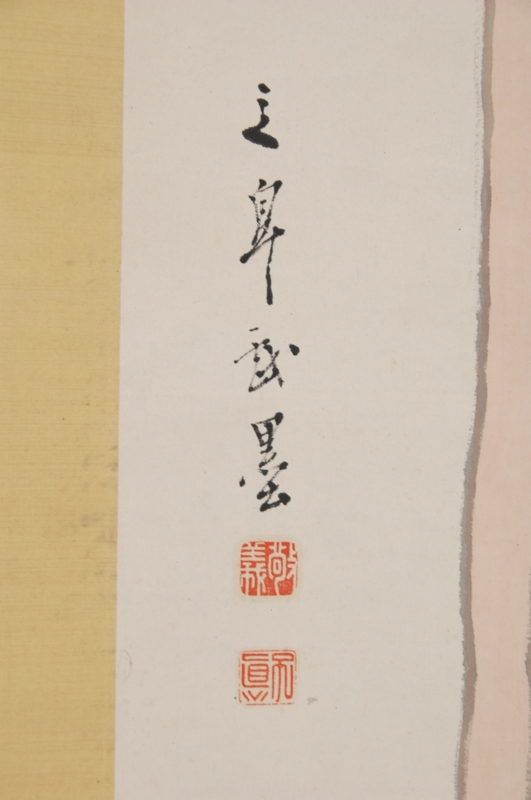 f:id:renjikoh:20100921162643j:image:w360