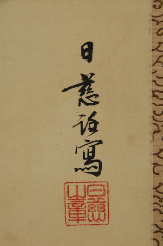 f:id:renjikoh:20101113174510j:image:w360