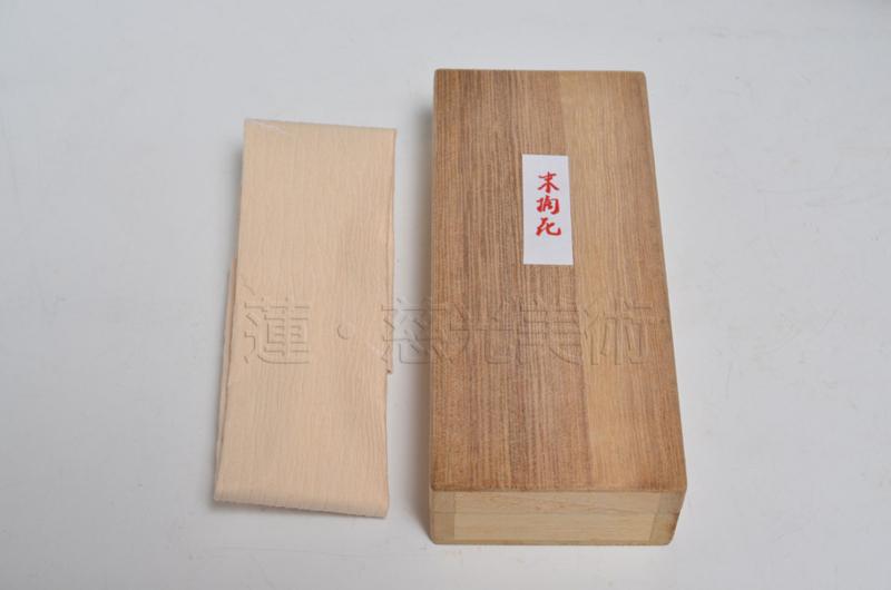 f:id:renjikoh:20110120190113j:image:w360