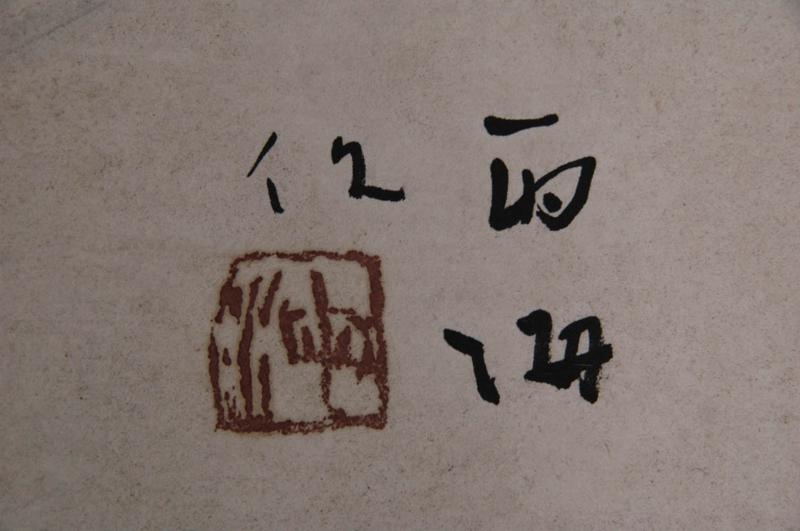 f:id:renjikoh:20110212172959j:image:w360