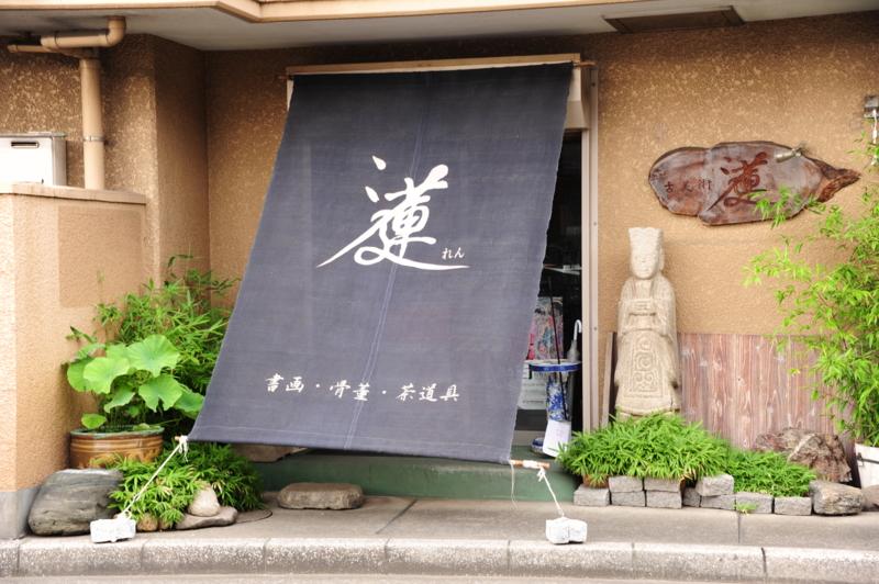 f:id:renjikoh:20110708155909j:image:left