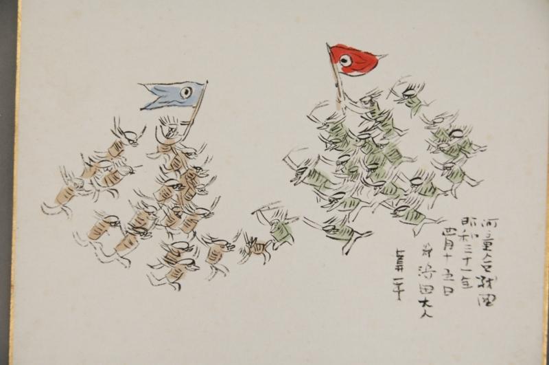 f:id:renjikoh:20110930150315j:image:w360
